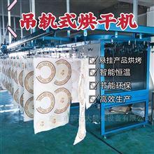 吊轨炉吊轨旋转烘房塑胶件干燥炉子厂家自产自销