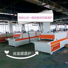 XUD惠州工厂12米全新现货节能隧道炉促销