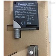 LA39/LK39-Z/31/40a/116倍加福P+F對射型傳感器