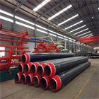 钢套钢预制架空式热力蒸汽保温管近期价格