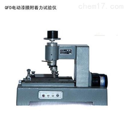 电动漆膜附着力试验仪