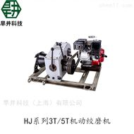 HJ系列机动绞磨机