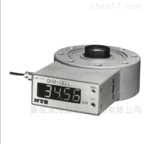 日本进口NTS压缩式称重传感器DLC-10KN