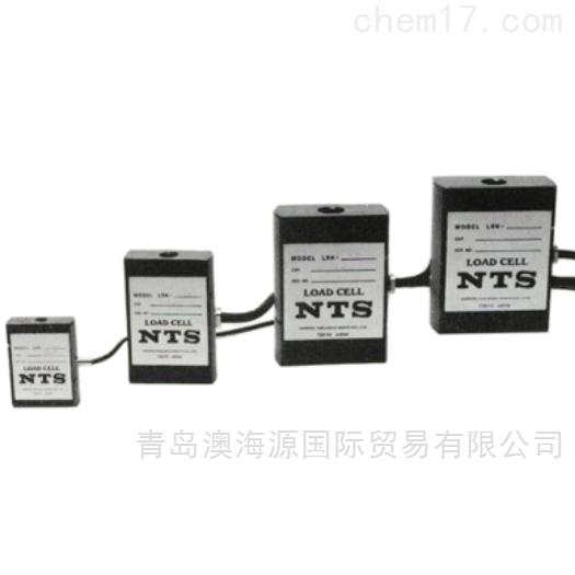 日本进口NTS拉伸/压缩式称重传感器LRK-500N