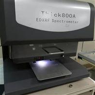 Thick800A电镀厚度检测仪