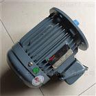 AEVH-80-4台灣富田AEVH電動機