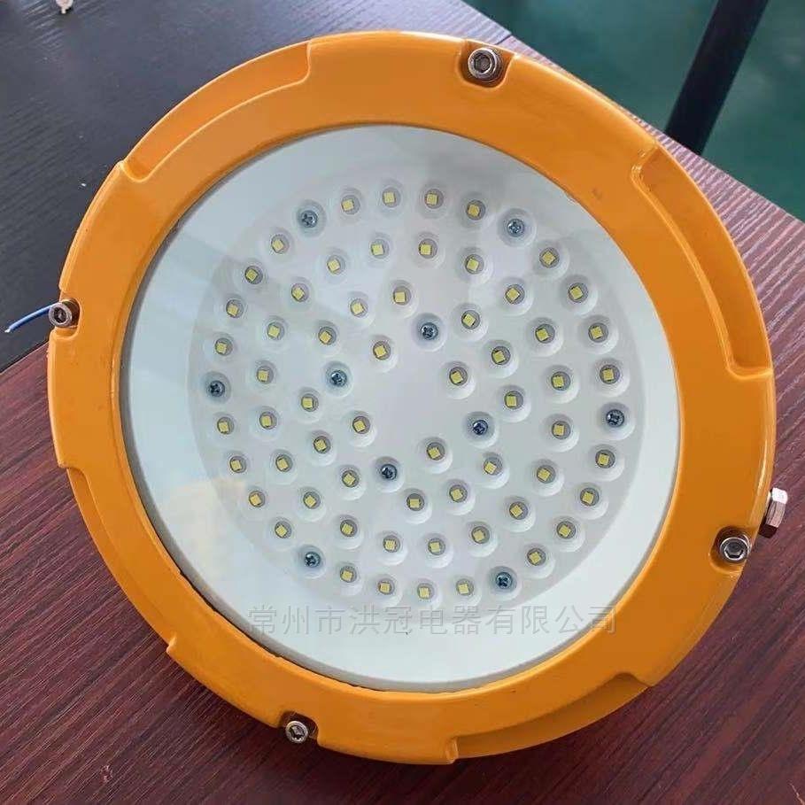 化工厂LED防爆平台灯50W2.5米护栏式