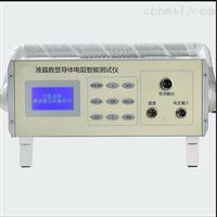 BR-C型电线电缆材料电阻率智能测试仪