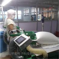 OTC杭州、温州、义乌全自动充绒机