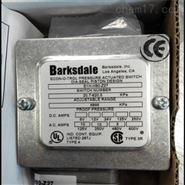 美國barksdale壓力傳感器450系列特價優惠