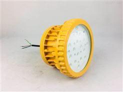 LND102-I LED免维护防爆灯价格