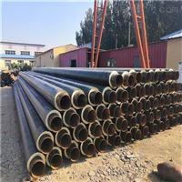 DN450聚氨酯热力防腐无缝保温管