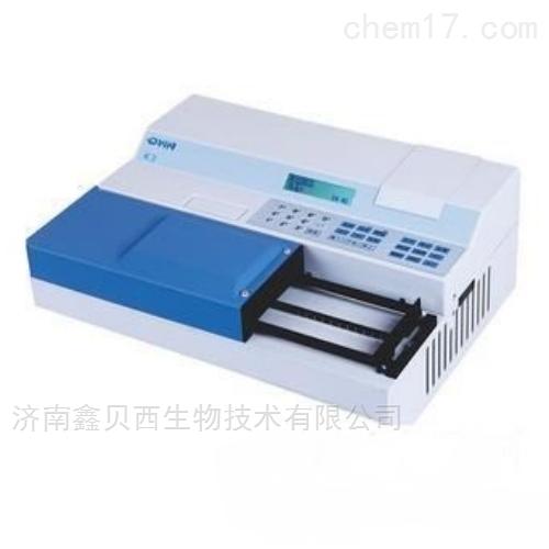 赛默飞热电酶标仪