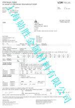 哈氏合金C22板证书