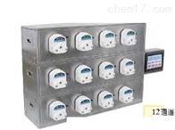 DS600-X多通道蠕动泵灌装系统