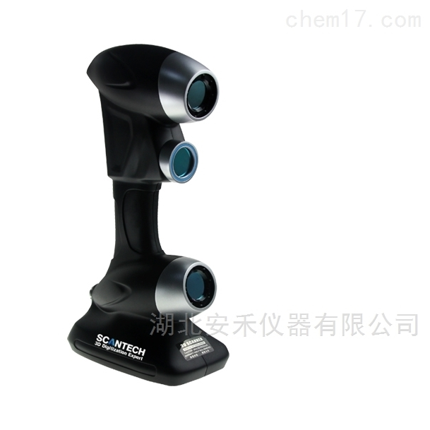 思看HSCAN771手持式激光三维扫描仪价格