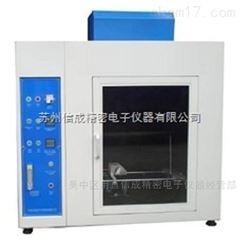HD-1220全自动插拔试验机