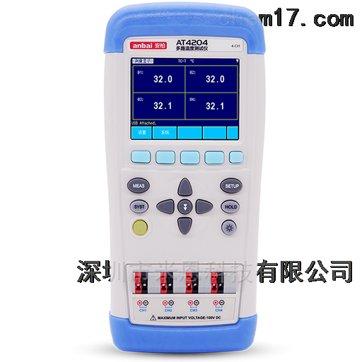 安柏anbai AT4204手持多路温度记录仪