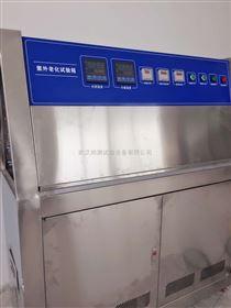 SC/UV-MFJ340P密封胶相容性试验箱