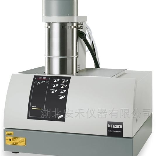 德国耐驰 LFA457激光导热系数测量仪