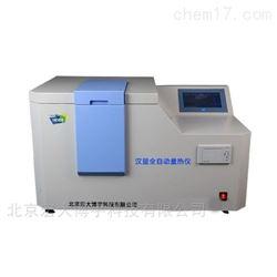 SJLRY-2000W一体机化全自动量热仪煤炭石油热值测定仪