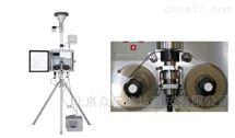 MetOne E-BAM Plus 便攜式顆粒物監測儀