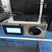 智能额温计校准装置报价GY-1017
