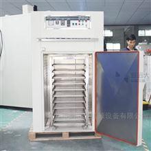 XUD活性碳颗粒产品热风烘干箱厂家现货
