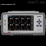 AT-4708安柏anbai AT4708多路温度记录仪