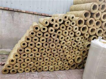绝热岩棉保温管厂家出售