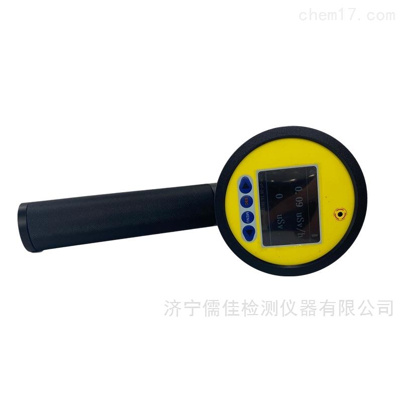 辐射环境巡检仪