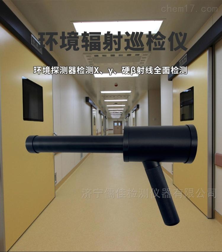 工业医用环境巡检仪