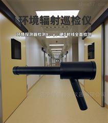 RJ-1200工业医用环境巡检仪