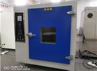 箱式225L紫外线试验机