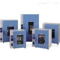 干燥箱培养测试箱(两用)