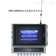 悬浮物浓度计MPG-6099荧光法溶氧DO+MLSS