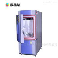 應力篩選型恒溫恒濕試驗箱上海提供品牌工廠