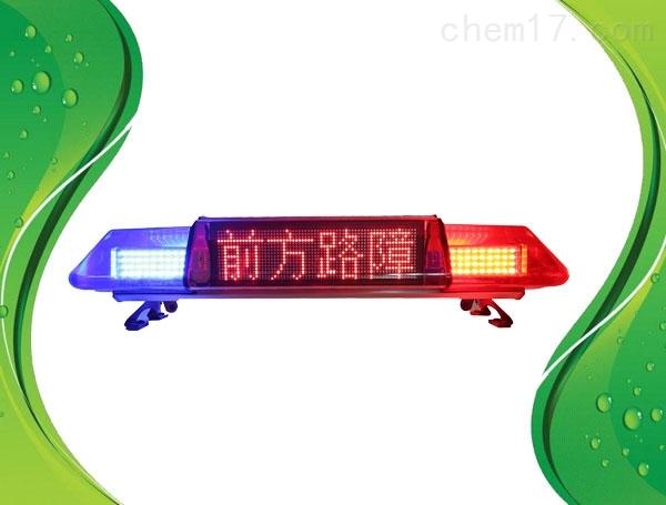 执法车车顶警示灯LED爆闪车顶红蓝警灯