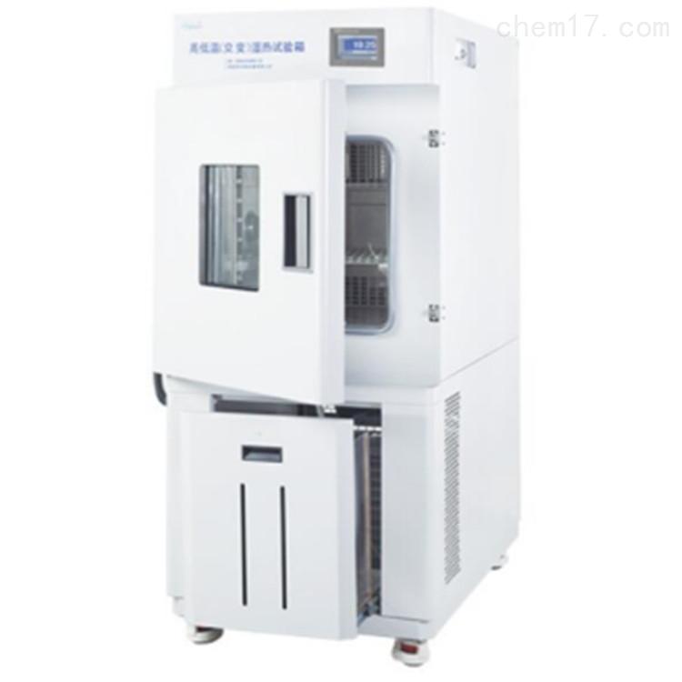 高低溫(交變)濕熱試驗箱測試儀