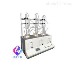 ZSO2-3000A三联二氧化硫检测仪