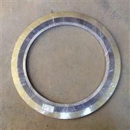 D1220内外环D型金属四氟缠绕垫片厂家定做