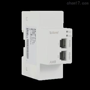 AMB110-A母线槽插接箱监控装置