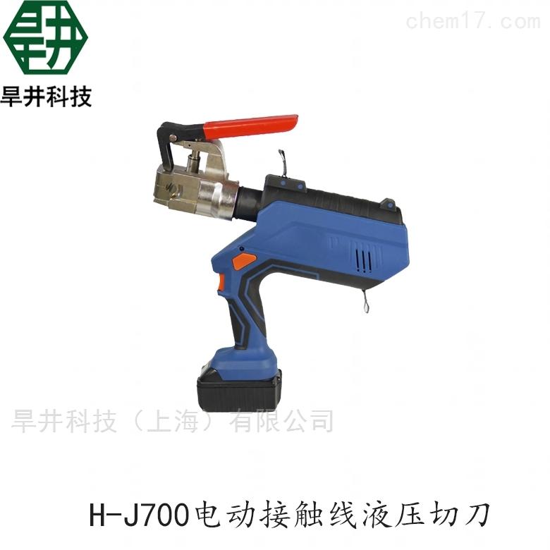 电动接触线液压切刀