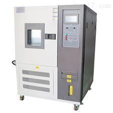 JH-7005-A可程序恒温恒湿试验机