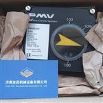 PMVF5-MEC-420阀门定位器反馈器