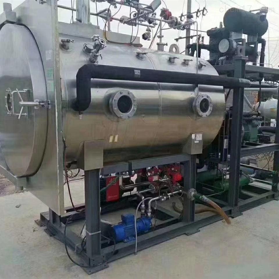 供应二手7.5平方真空冻干机