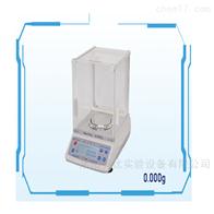 JD100-3多功能0.001g电子天平
