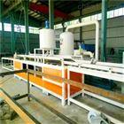 A级改性防火硅质聚苯板设备生产线
