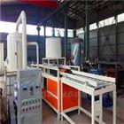 改性渗透型硅质聚苯保温板全套设备