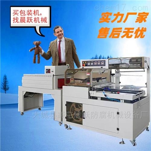 L型全自动全封包装机  POF膜鸡蛋托包膜机